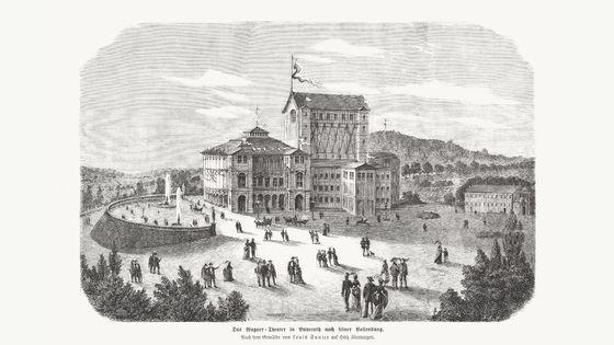 Bayreuth Richard Wagner Festspielhaus. Gravure d'après une peinture de Louis Sauter