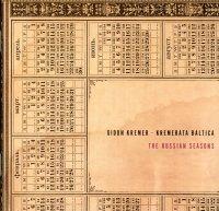 CD Desyatnikov Kremer