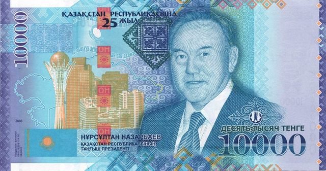 Au Kazakhstan, Nazarbaïev a voulu des billets de banque à son effigie. Ils se sont arrachés et se vendent cinq fois leur prix..
