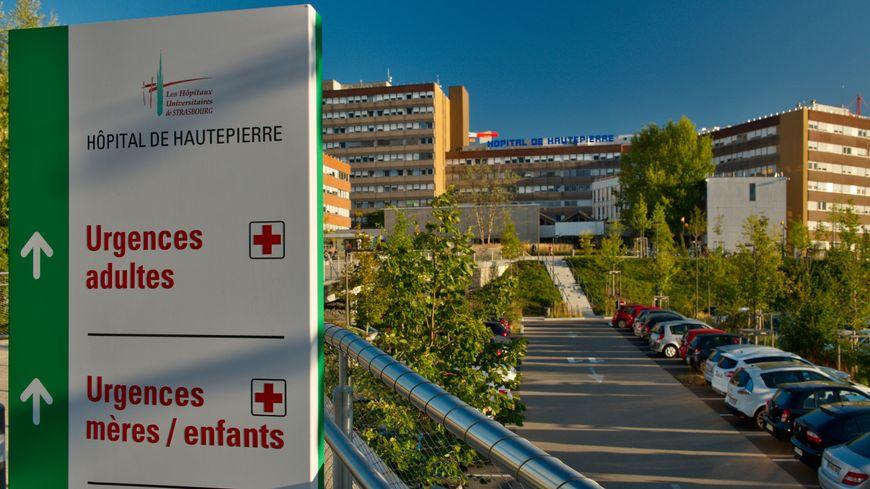 L'hôpital de Hautepierre à Strasbourg.