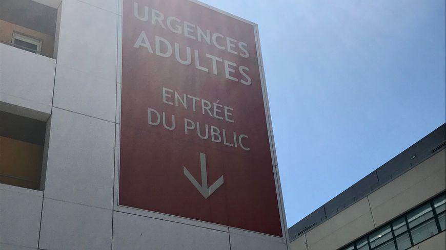 Illustration : l'entrée des urgences à l'hôpital de la Timone, à Marseille
