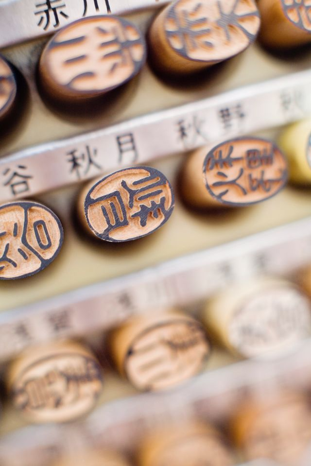 Sceaux japonais