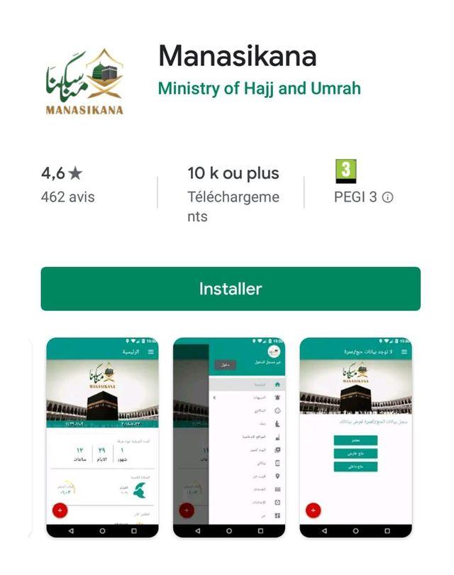 Application de traduction fournie par les autorités saoudiennes à destination des pèlerins non arabophones.