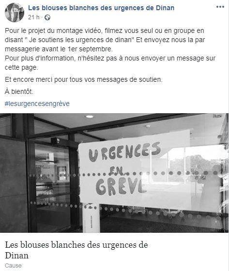 L'appel au soutien des personnels en grève des urgences de Dinan sur Facebook