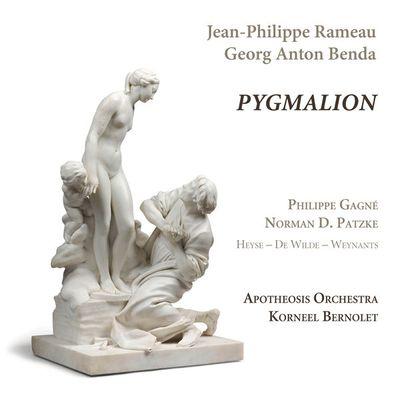 PHILIPPE GAGNE sur France Musique