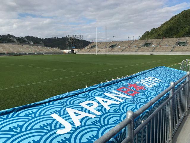Le Kamaishi Unosumai Memorial Stadium, symbole de la renaissance de la ville, accueille deux matches de la Coupe du Monde de rugby