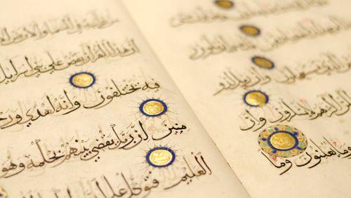 La naissance des religions (3/4) : Aux origines de l'Islam