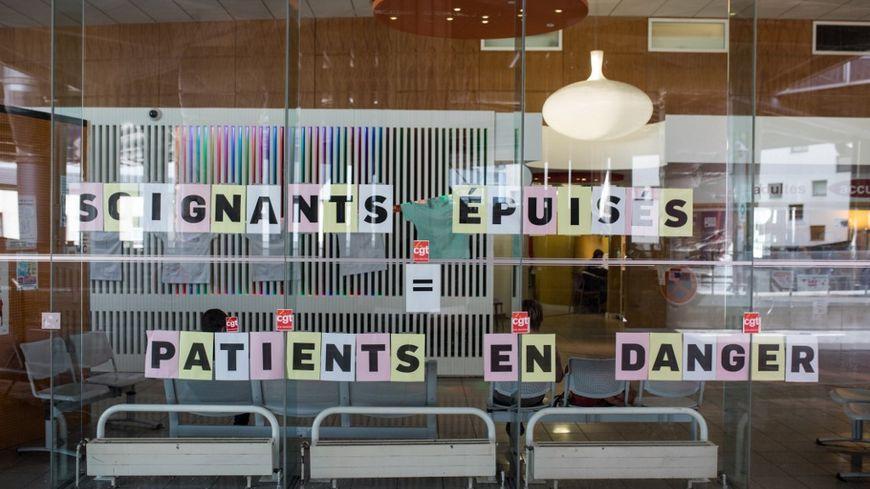 Un hôpital à Nantes