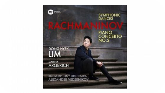 Dong Hyek Lim, Martha Argerich - Rachmaninov