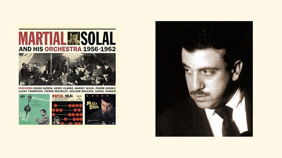 Martial Solal And His Orchestra