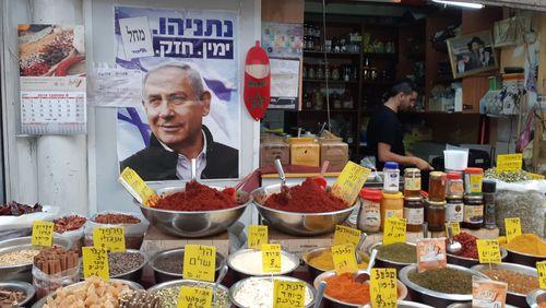 Israël: l'incroyable longévité de Benjamin Netanyahu
