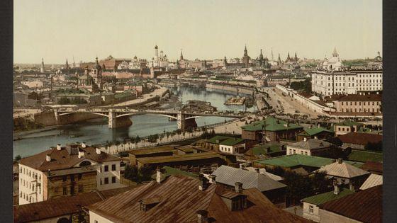 Vue panoramique de Moscou au début du 20e siècle.