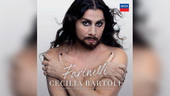 Pochette du prochain disque de Cecilia Bartoli, à paraître le 8 novembre chez DECCA