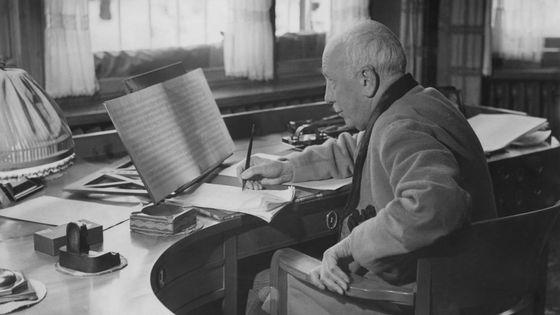Les écrits de Richard Strauss, prod. Claude Maupomé (1960) (2ème partie)