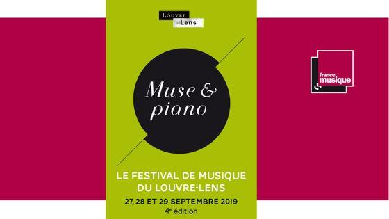 Festival Muse & Piano au Louvre-Lens du 27 au 29 Septembre