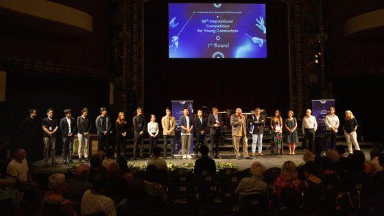 Photo des 11 candidats en lice au Concours de Jeunes Chefs d'Orchestre de Besançon
