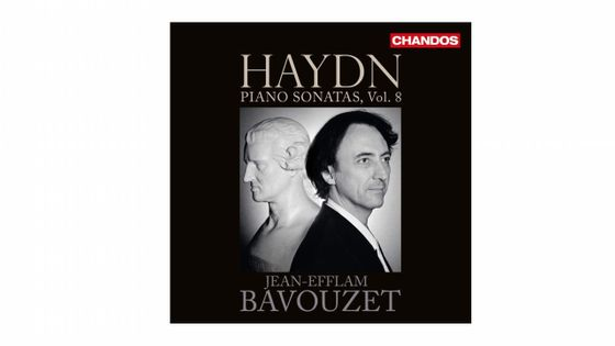 Jean-Efflam Bavouzet : Brahms - Piano Sonatas Vol. 8