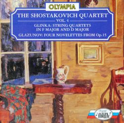 5 novelettes op 15 : Interludium in modo antico - Novelette op 15 n°3 / Interlude dans la style ancien - Quatuor Chostakovitch