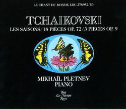 18 pieces op.72 (integrale) : tendres reproches en ut diese min op 72 nº3 - MIKHAIL PLETNEV