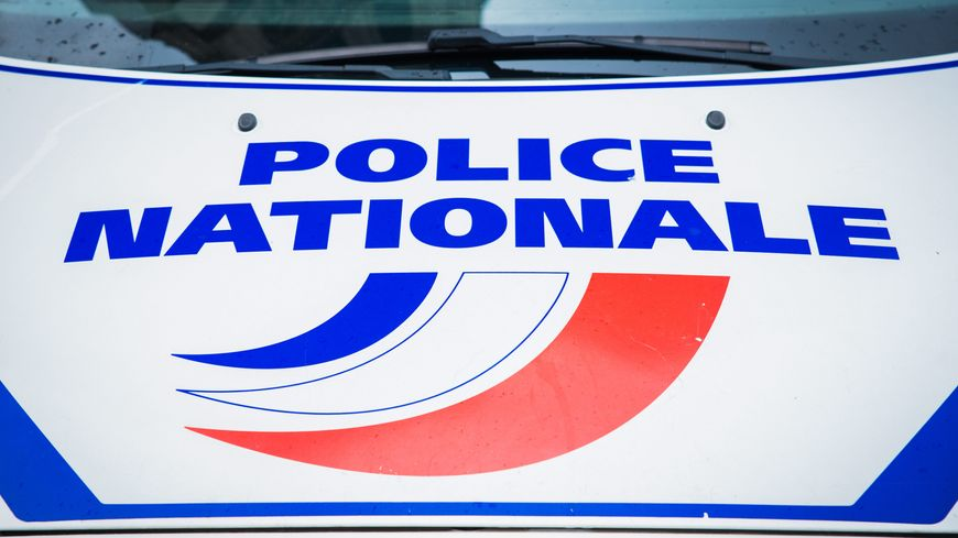 Photo police nationale illustration
