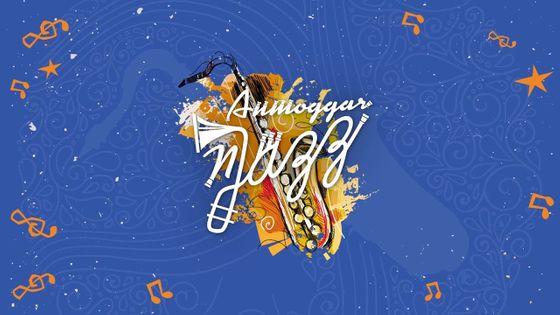 Anmoggar N Jazz 2019