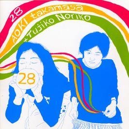 """Pochette de l'album """"28"""" par Tujiko Noriko"""