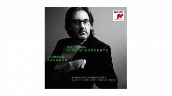 Leonidas Kavakos : Concerto pour violon - Beethoven