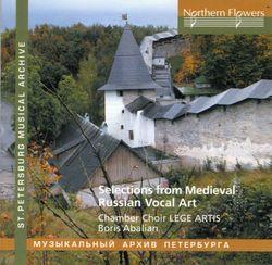 Un grand et merveilleux mystère (choeur mixte à 16 voix - BORIS, ABALIAN