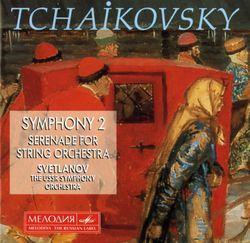 Sérénade en Ut Maj op 48 : Valse - pour orchestre à cordes