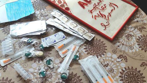 Lutte contre le sida au Maroc : un financement en danger