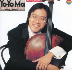 Variations sur une corde sur un thème de Moïse en Egypte - arrangement pour violoncelle et piano de la version pour violon et piano de Paganini - YO-YO MA