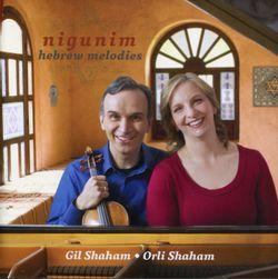 Danse hébraïque - GIL SHAHAM