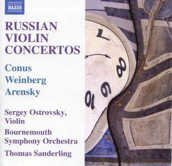 Concerto en la min op 54 - SERGEY OSTROVSKY