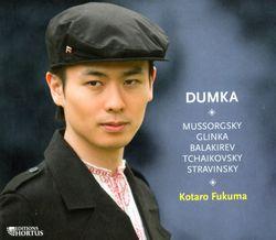 L'oiseau de feu : Danse infernale de tous les sujets de Kastchei - réduction pour piano - KOTARO FUKUMA