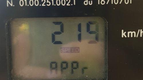 La vitesse enregistrée par le radar des gendarmes est hallucinante