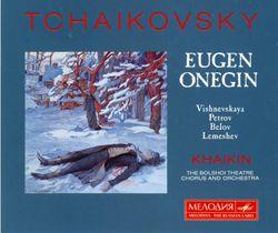 Eugène Onéguine : Introduction et scène (Acte II Sc 2) Lenski Zaretzki / Kuda kuda kuda vi udalilis (Acte II Sc 2) Récitatif et air de Lenski - SERGEI LEMESHEV