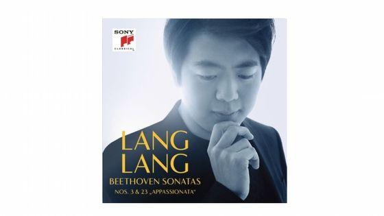 Lang Lang - Beethoven Sonatas