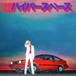 """Pochette de l'album """"Uneventful days"""" par Beck"""