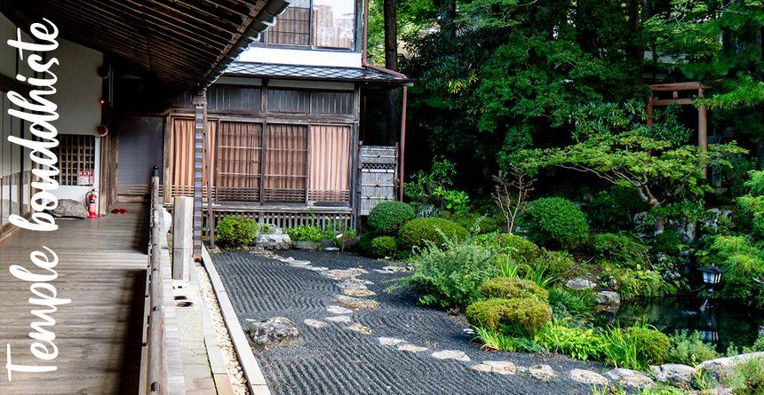 Temple bouddhiste au Japon, un des hébergements de Marion - Site Sauvazine.com