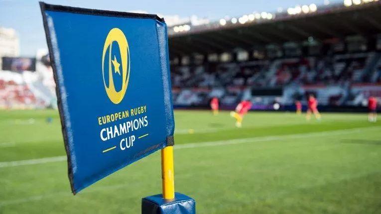 La finale de la Champions Cup se déroulera à Marseille le 23 mai 2020