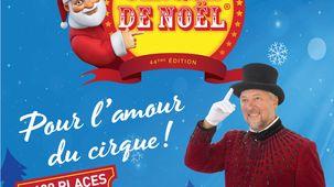 Cirque de Noël affiche
