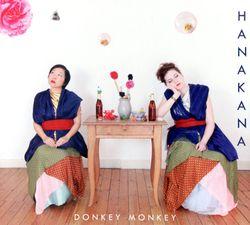 Wonky monkey boogie - DONKEY MONKEY