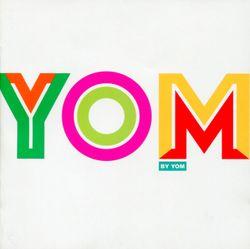 Rêve de l'enfant - YOM