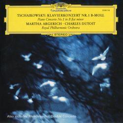 Concerto pour violon et piano en ré min MWV O 4 : 3. Allegro molto - GIDON KREMER
