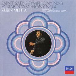Symphonie n°3 en ut min op 78 (avec orgue) : Maestoso - ANITA PRIEST
