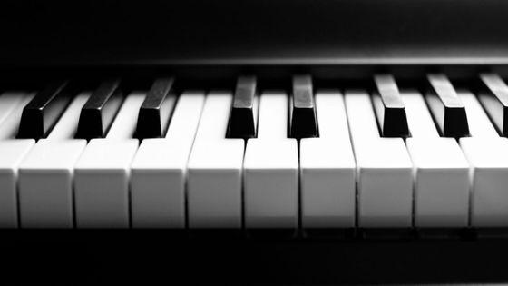 L' édition 2019 du Concours Long Thibaud Crespin est dédiée au piano