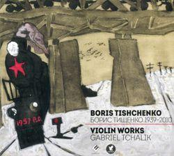 2 danses dans le style ancien op 62bis - pour violon piano et tambourin - GABRIEL TCHALIK