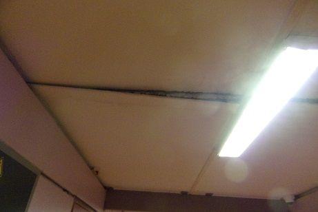 Selon le syndicat, le système électrique a été endommagé, durant l'incendie - Aucun(e)