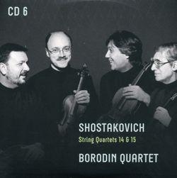 Quatuor à cordes n°15 en mi bémol min op 144 : 6. Epilogue. Adagio - RUBEN AHARONIAN