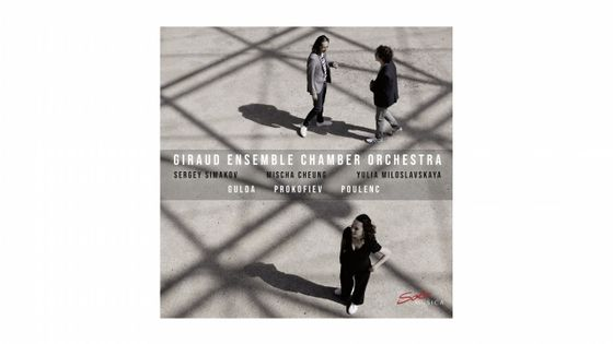 Gulda, Prokofiev & Poulenc : Oeuvres orchestrales